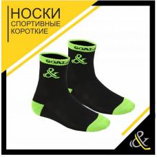 Носки GOAL&PASS (черн-зел)